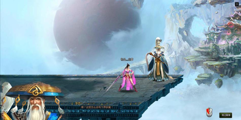 《神武三国》游戏精彩截图