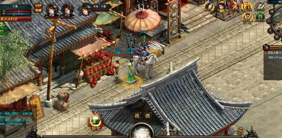 《烽火连城》游戏截图