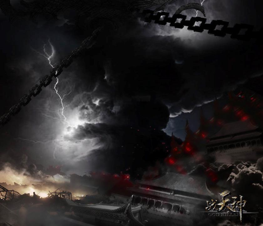 《战天神》游戏截图