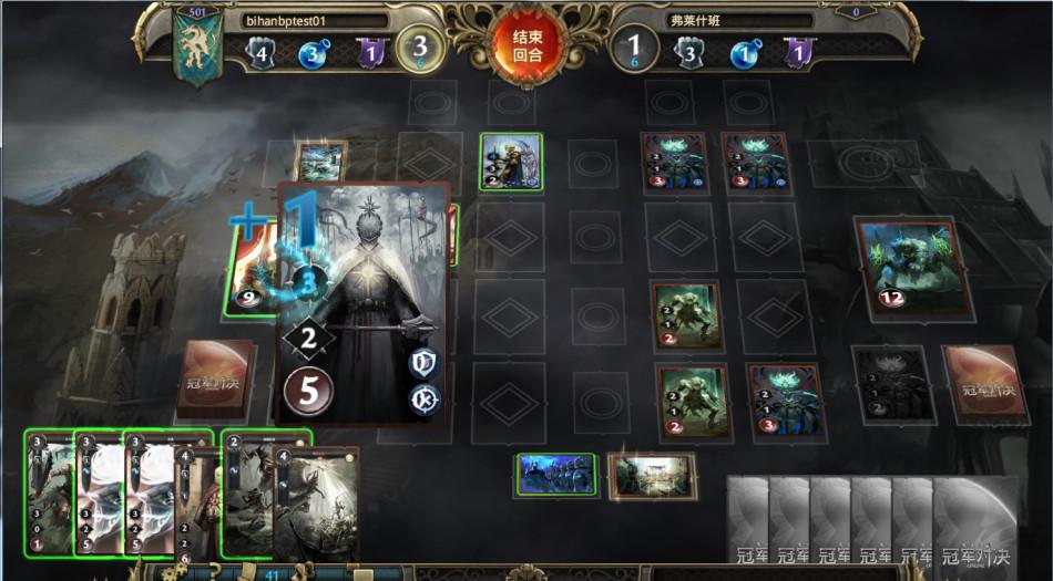 《魔法门冠军对决》游戏截图