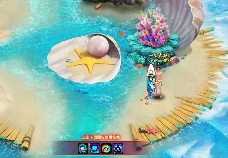《再世仙缘》游戏截图