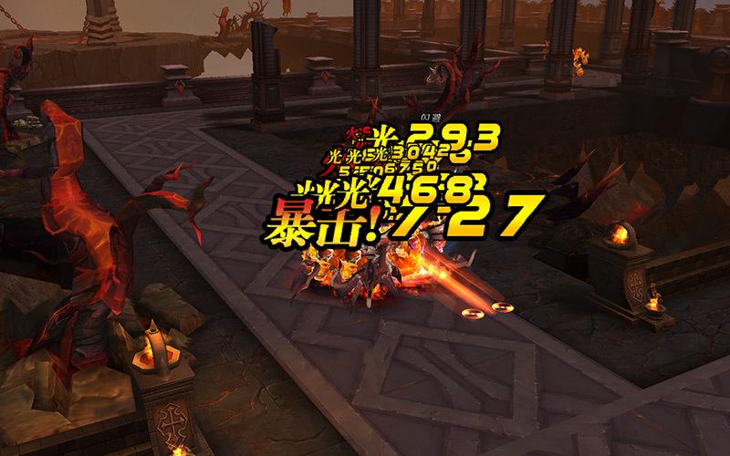 《末日屠龙》游戏截图