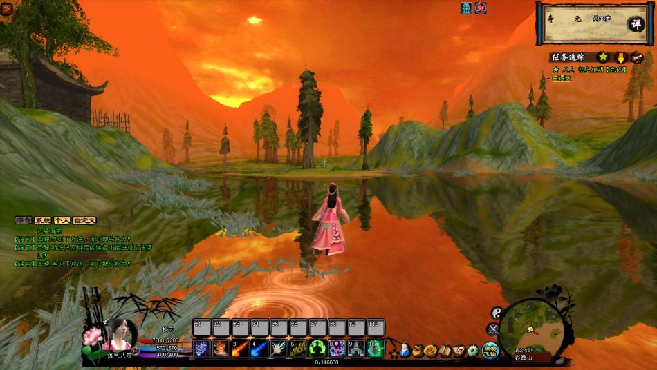 《一世仙缘》游戏截图