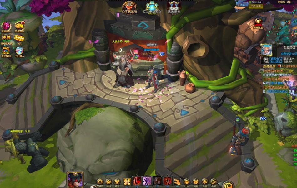 《第三把剑》游戏截图