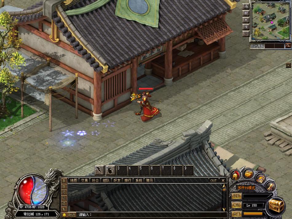 《龙途》游戏截图