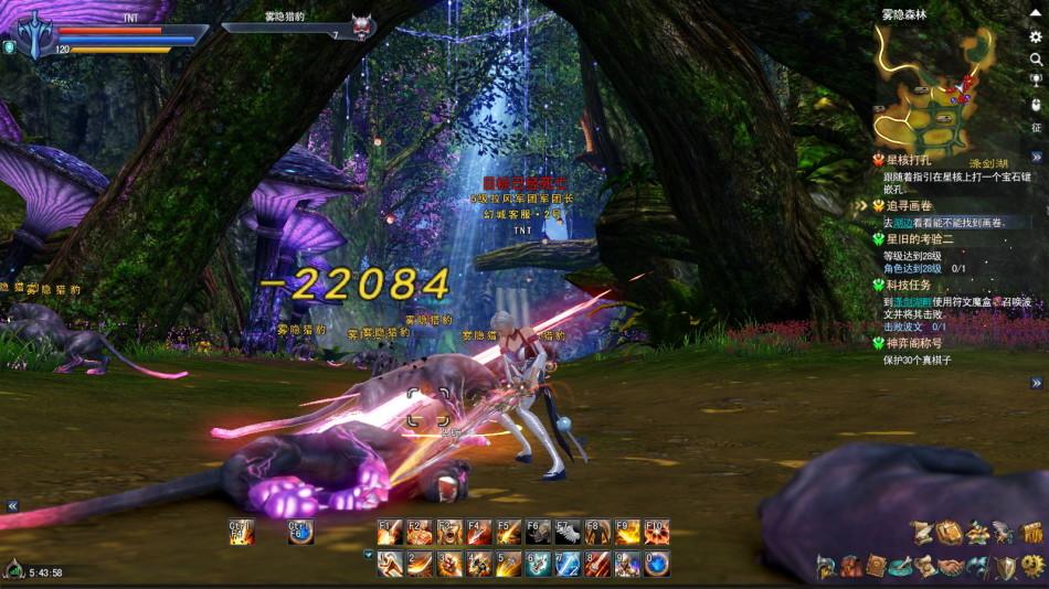 《幻城OL》游戏截图