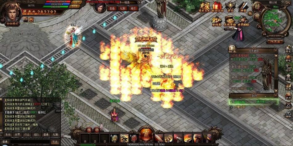 《傲视战神》游戏截图
