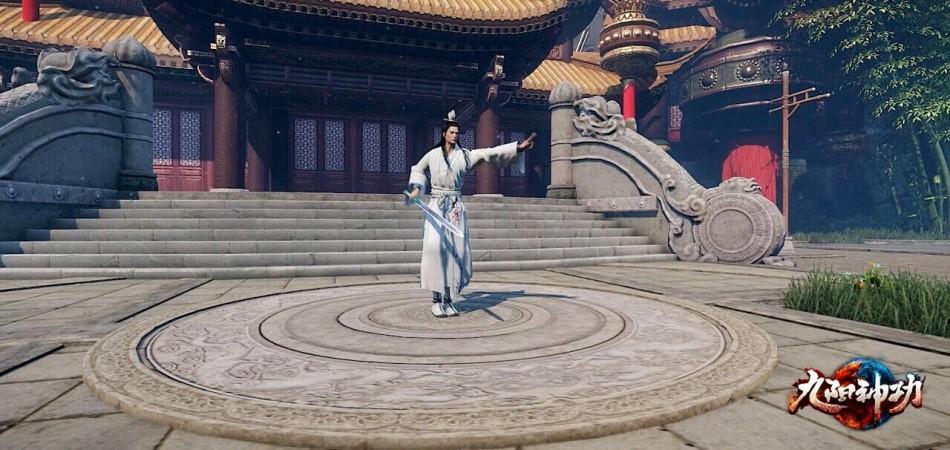 《九阳神功》游戏截图