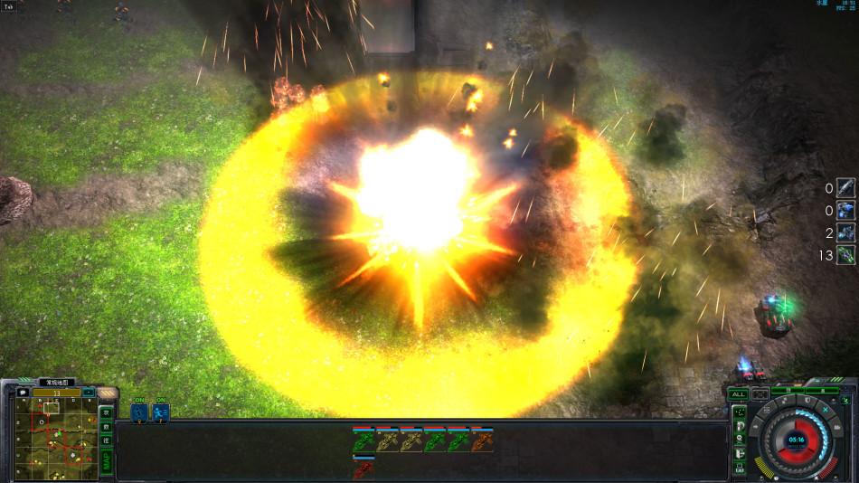 《决战苍穹》游戏截图