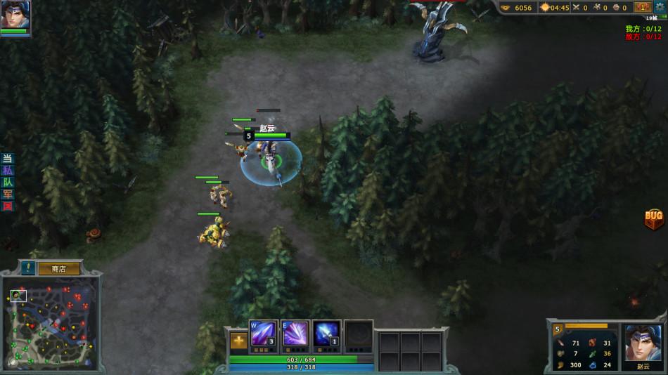 《梦三国2》游戏截图