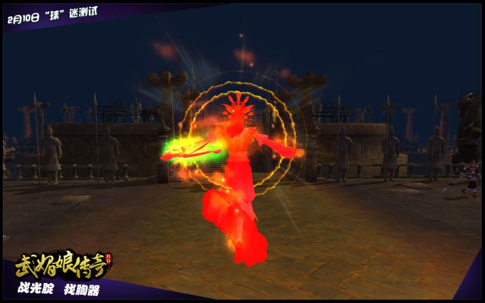 《武媚娘传奇HD》游戏截图