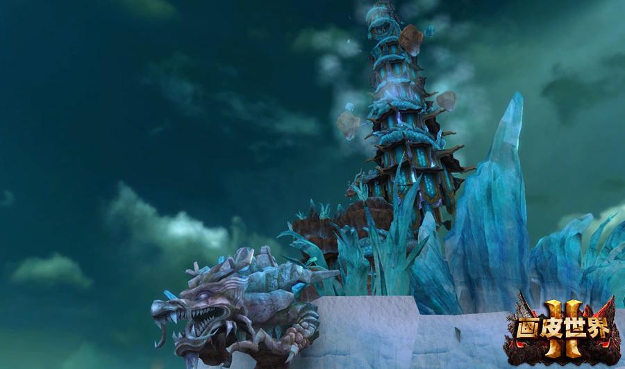 《画皮世界2》游戏截图