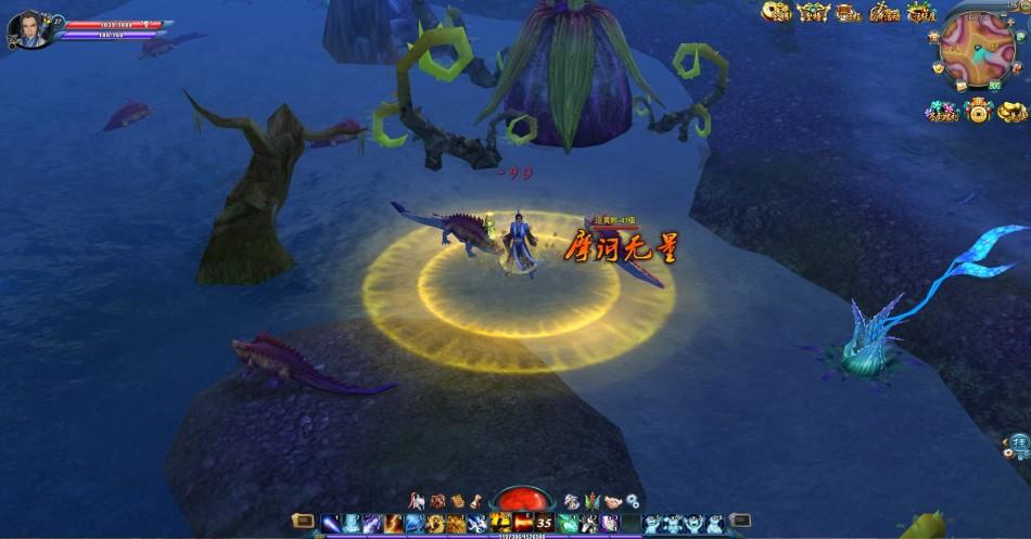 《神仙联盟》游戏截图