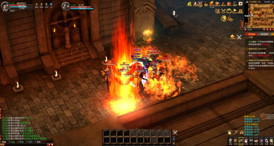 《血杀英雄》游戏截图