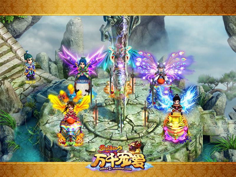 《梦幻诛仙2》游戏截图