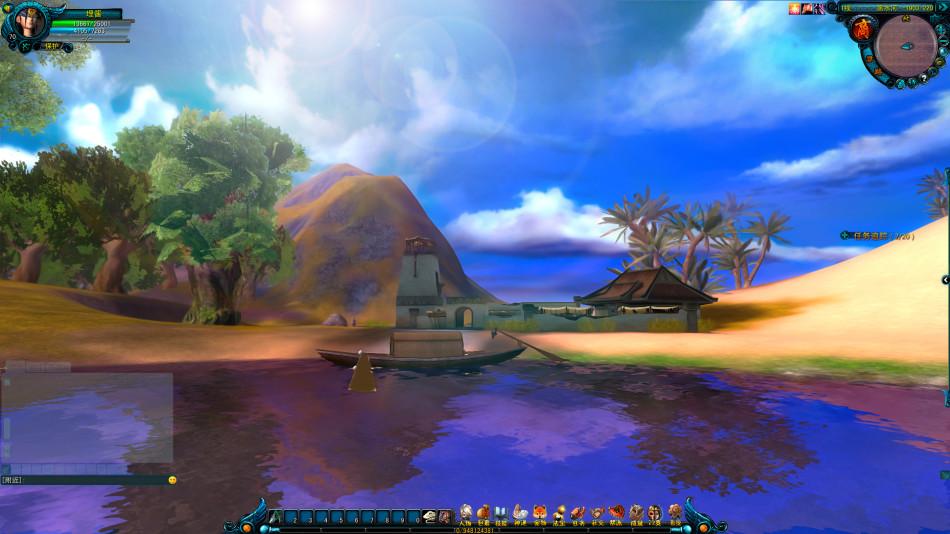 《天命西游》游戏截图