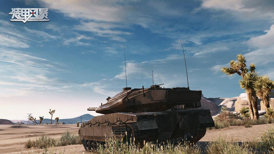 《装甲风暴》游戏截图