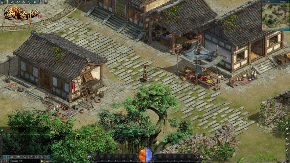 《盛唐剑侠》游戏截图