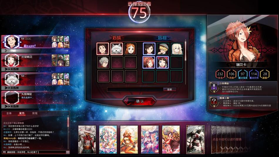 《红莲之王》游戏截图