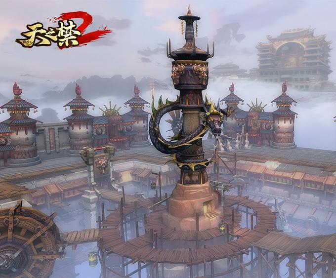 《天之禁2》游戏图片