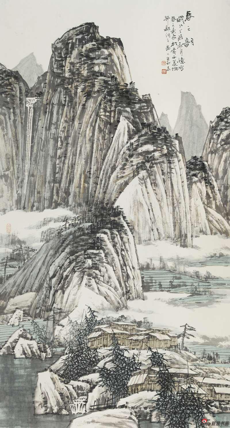 《苗岭风韵》柒万里国画精品展