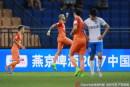 [足協杯]天津億利0-1山東魯能