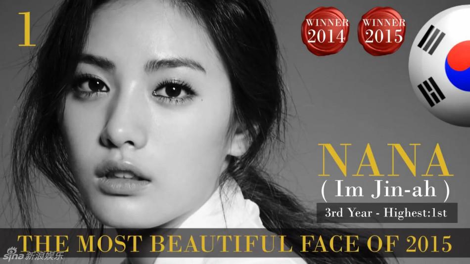 亚洲100最美面孔_2019世界最美面孔官网_2019世界最美面孔