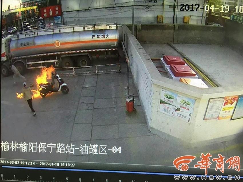 中学生玩打火机引燃汽油