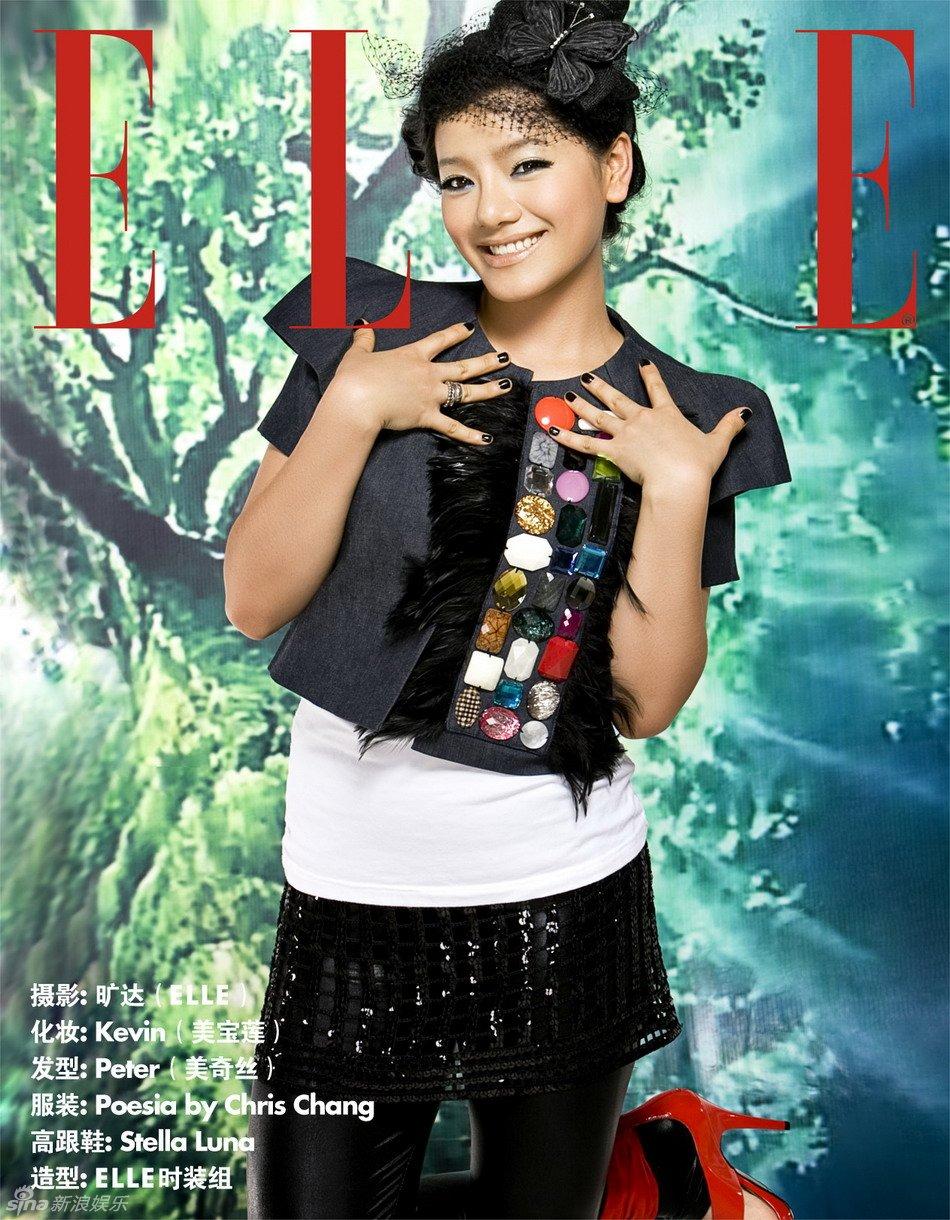 2009快乐女声图片_江映蓉_新浪图集_新浪网