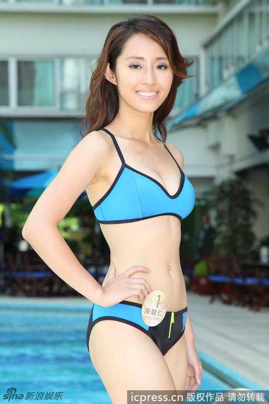 Peggy tsui miss hong kong 2013 sex tape 7