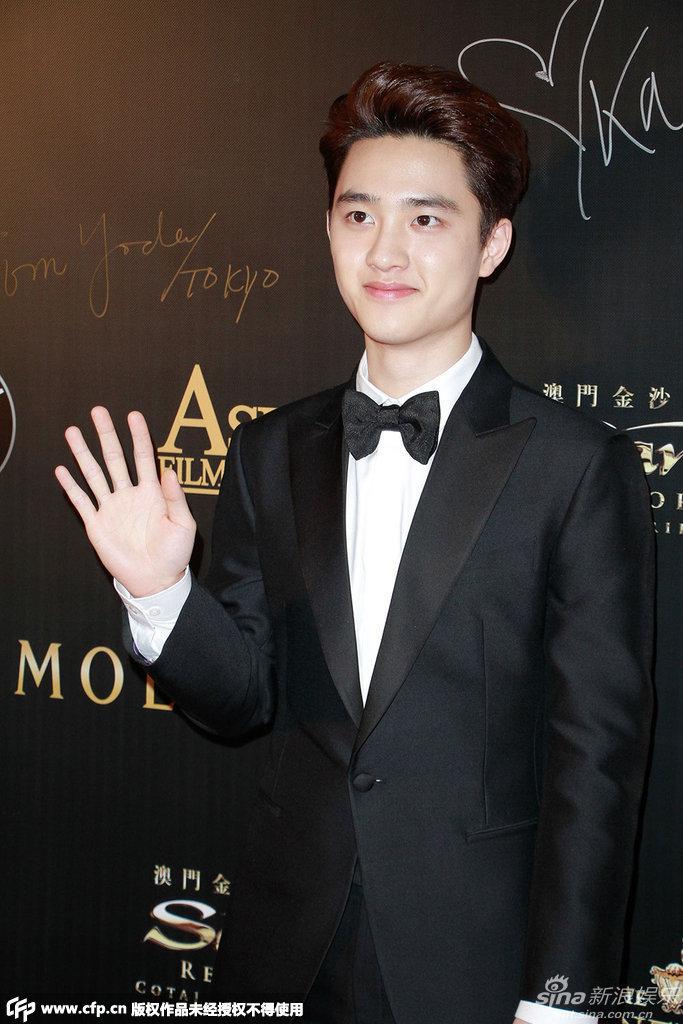 Asian Movie Award 22