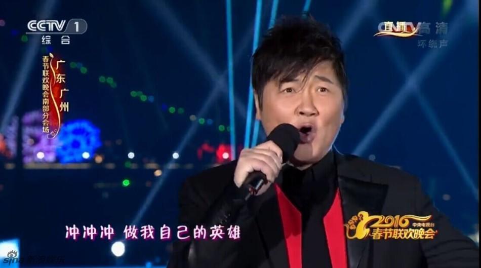 张杰在春晚唱的歌_组图:2016央视春晚 实力唱将张杰孙楠倾情献唱
