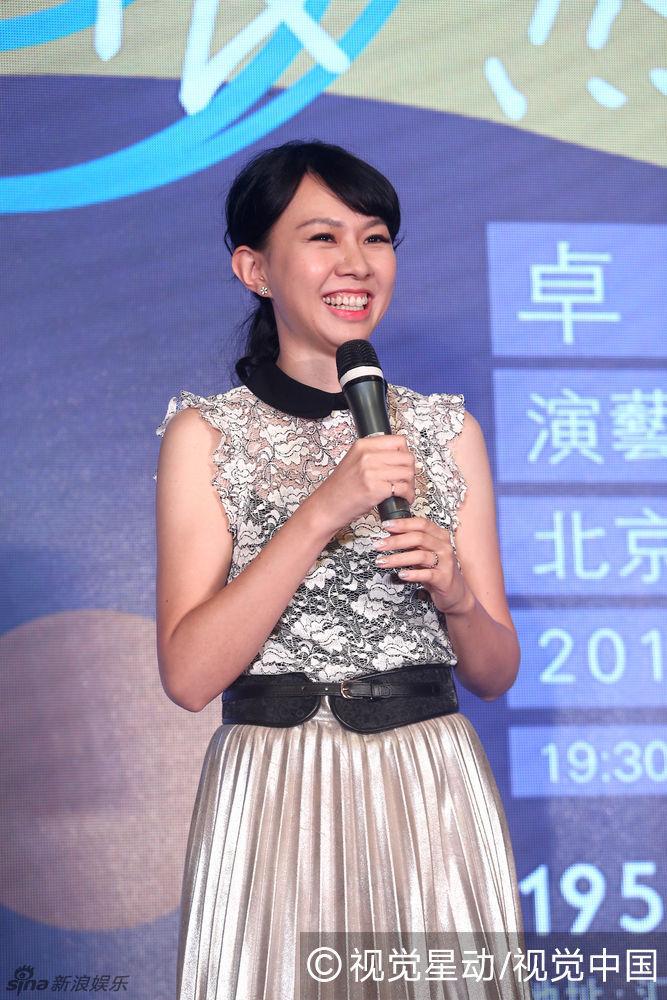 �情_卓依婷mv.htm-微博生活网