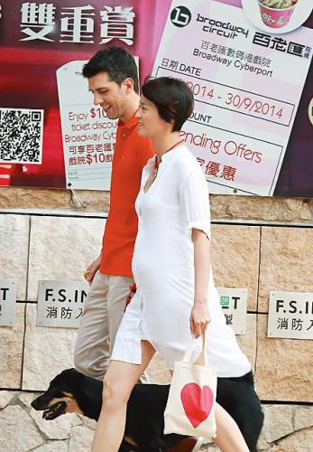 梁咏琪微博承认怀孕:打开人生新一页