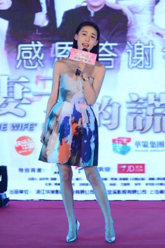 贾青献唱《妻子的谎言》主题曲