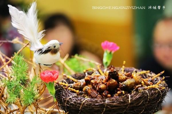 济南泉水宴:舌尖品味老城故事