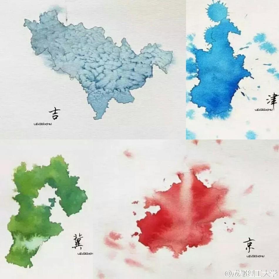 泼墨版中国地图 功力深厚美到爆