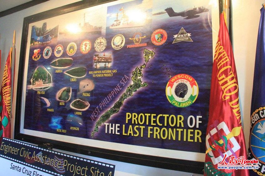 """菲律賓軍用地圖""""保護范圍""""明確標示黃岩島"""