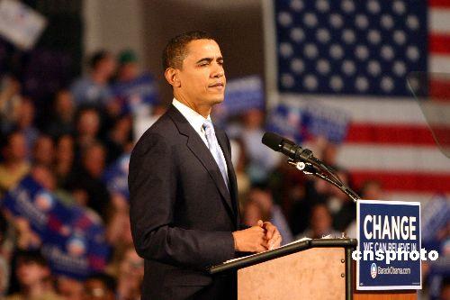 奥巴马称已选定竞选搭档23日将同场亮相