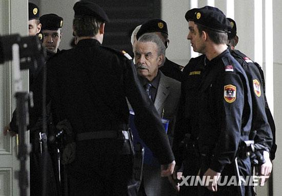 乱伦av综合网_奥地利乱伦案疑犯被判杀人等罪名成立