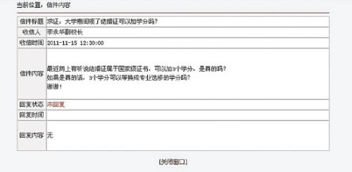 �@封信被�O海峰�N到微博上