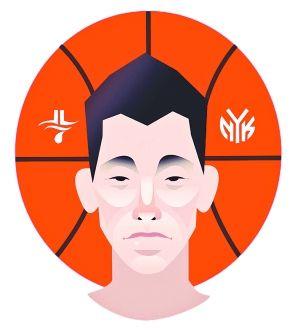 林书豪纪录片林疯狂_《林疯狂》:不被认可的亚裔美国梦(图)_新浪教育_新浪网