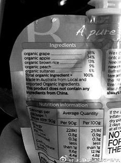 """贝拉?#33258;?#20135;品介绍书上用黑体字标注""""重要的是,该产品未包含任何来自中国的原料""""等字样 再?#25105;?#21457;部分网民对中国环境污染的担忧"""