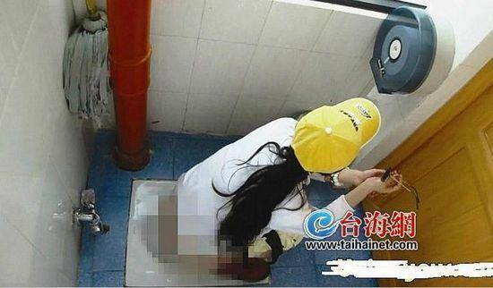 女生厕所偷拍