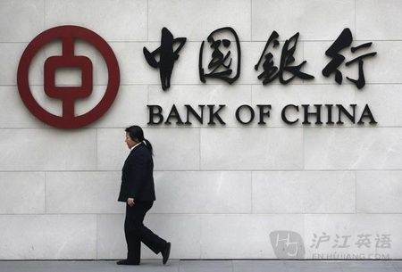 中国银行杭州分行_中国银行