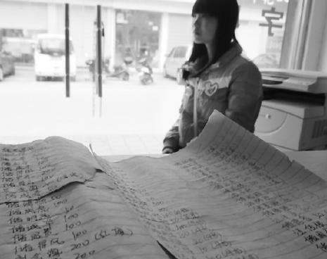 凤保宁的危害的微博_高三女生辍学救母 笔记本记满浓浓爱心(图)_新浪教育_新浪网