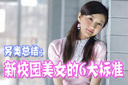 1月29日青春社區標準:漂亮女生的六大新老鼠作文初中的快報抓貓場面300字圖片
