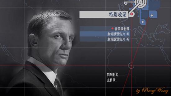 007大破量子危机dvd_《007量子危机》测评:纸盒铁盒齐头并进_影音娱乐_新浪网