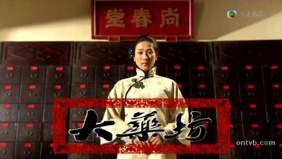 香港tvb46周年台庆_TVB2014巡礼:喜剧警匪主流新人上位|TVB|喜剧|黎耀祥_新浪娱乐_新浪网