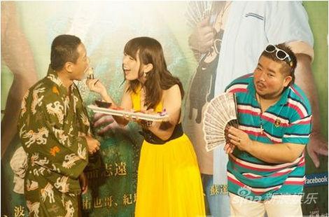 波多野结衣被多少男的干�_波多野结衣搭李康生台湾拍电影尺度无上限